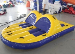4 Person Towable Tubes